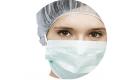 Máscara Cirúrgica com Elásticos (50 unid)